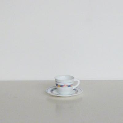 juego-cafe-cenefa-azul-naranja